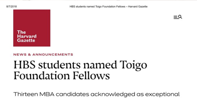 HBS Toigo Foundation Fellow