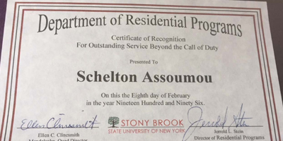 Stony Brook Certificate of Outstanding Service Beyond of Duly 1996
