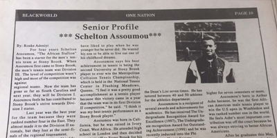 Stony Brook Newspaper Senior Profile 1998