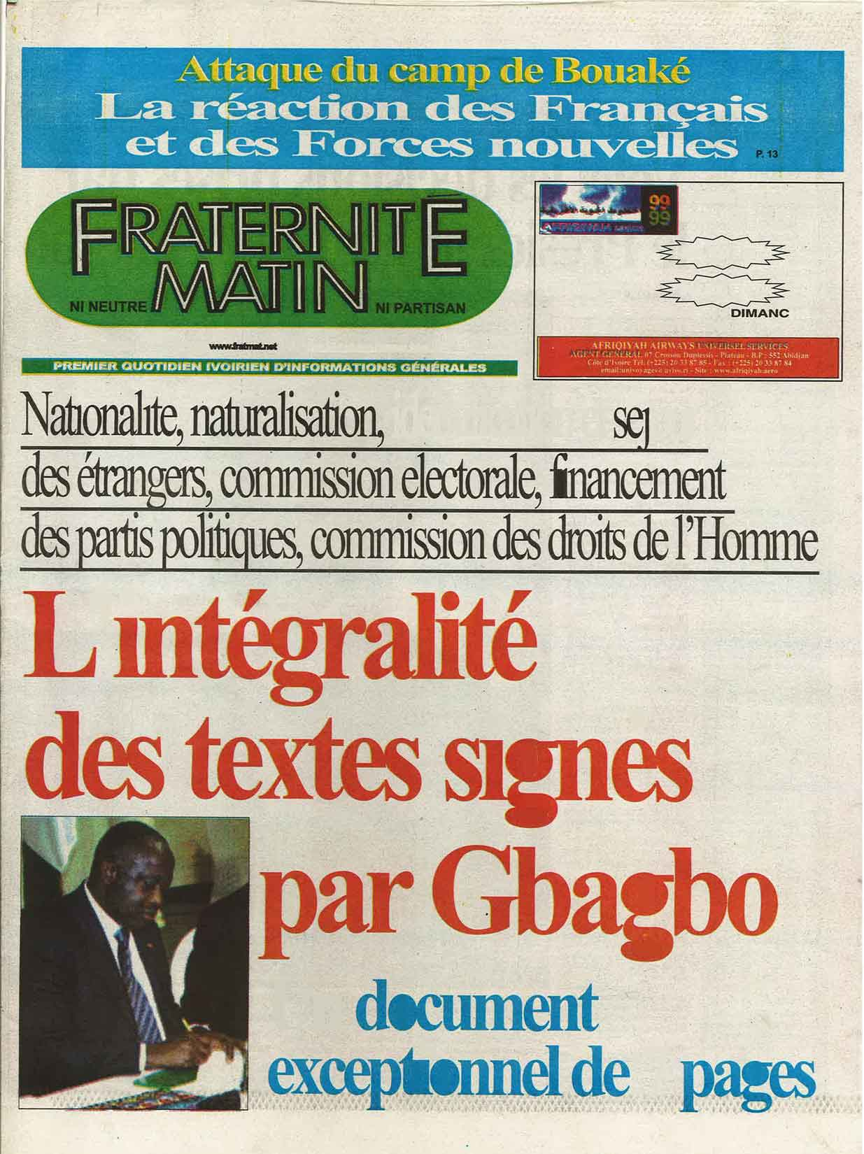 West African Newspaper 2005